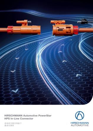 HPS In-Line Connectors